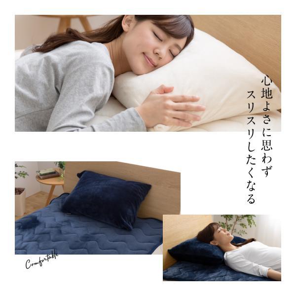枕カバー 冬用 あったか 43×63 まくらカバー ピローケース おしゃれ 無地 ファスナー式|ritmato|04