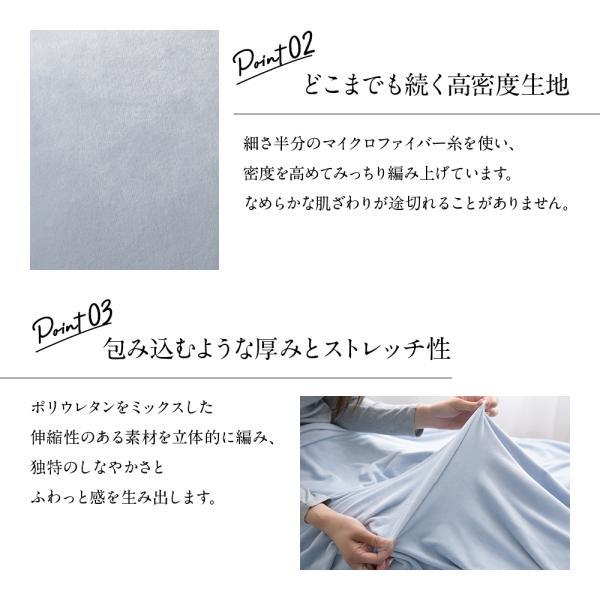 枕カバー 冬用 あったか 43×63 まくらカバー ピローケース おしゃれ 無地 ファスナー式|ritmato|07