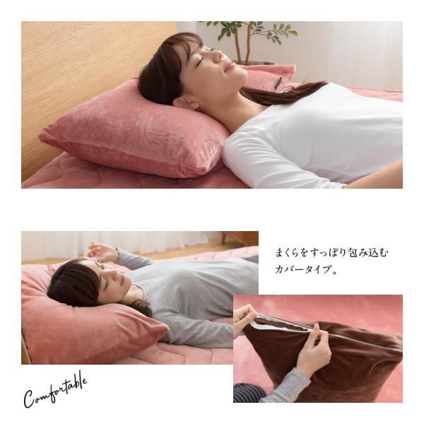 枕カバー 冬用 あったか 43×63 まくらカバー ピローケース おしゃれ 無地 ファスナー式|ritmato|09