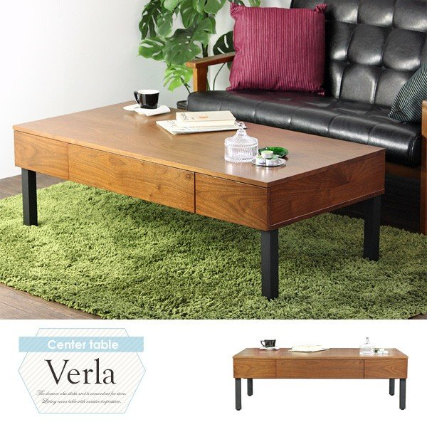 テーブル ローテーブル 120 おしゃれ 木目 リビング センターテーブル 机 シンプル リビングテーブル 木製 引き出し 収納 一人暮らし