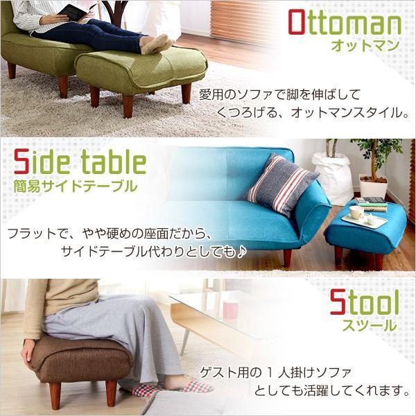 オットマン ソファ オットマンチェア スツール おしゃれ 足置き 日本製 椅子 グレー ブルー ブラウン グリーン レッド|ritmato|04