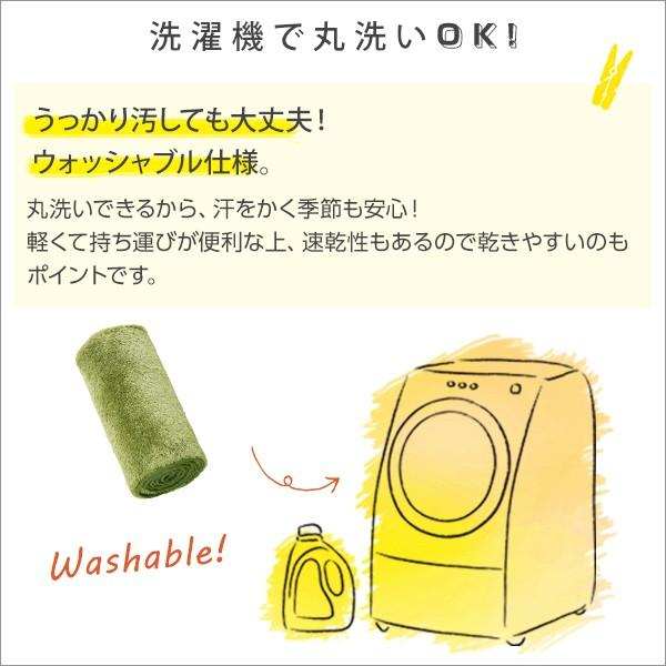 キッチンマット 210 おしゃれ Mサイズ 50×210cm すべり止め付き 洗える ウォッシャブル 無地 シャギー|ritmato|03