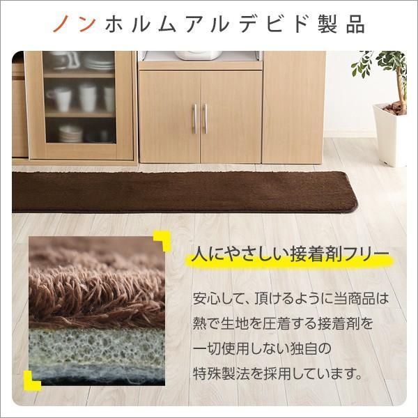 キッチンマット 210 おしゃれ Mサイズ 50×210cm すべり止め付き 洗える ウォッシャブル 無地 シャギー|ritmato|04