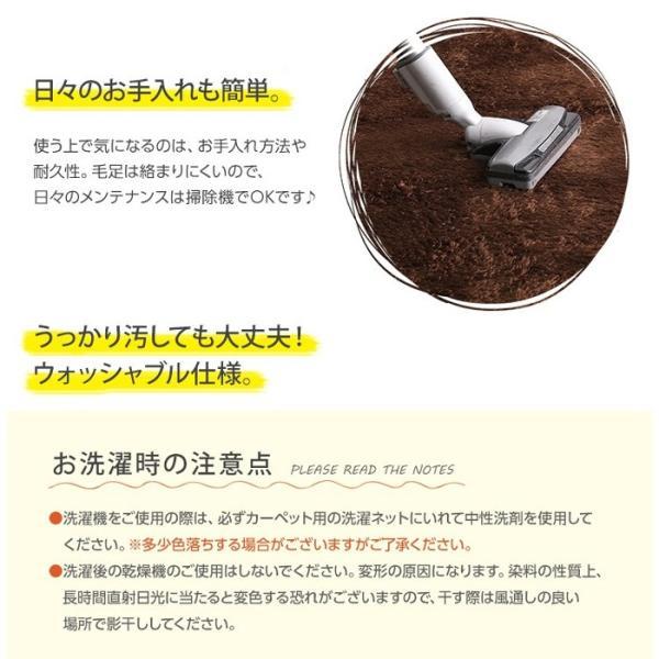 ラグマット 洗える シャギーラグ 200×250cm ラグ おしゃれ ホットカーペット対応 春夏|ritmato|04
