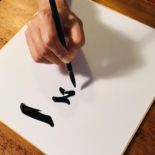 名言書道色紙『幸せは苦しい一歩の先にある』額付き/受注後直筆|rittermind|03