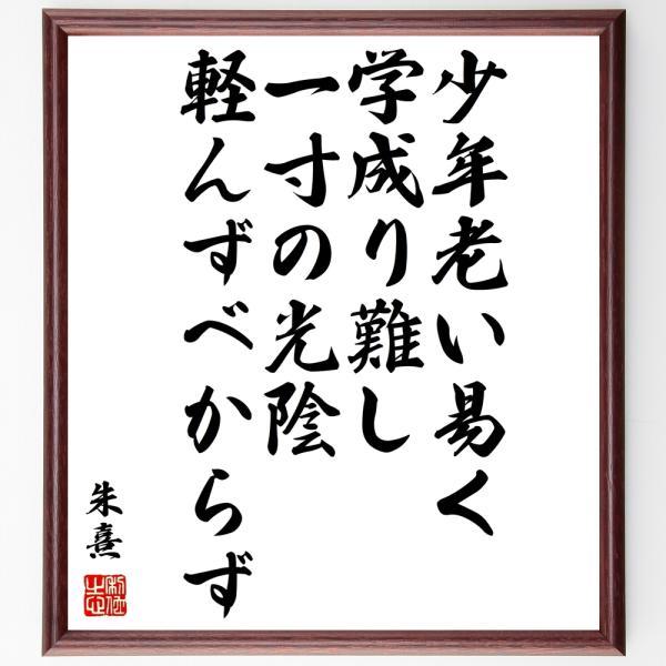 https://item-shopping.c.yimg.jp/i/l/rittermind_z0572