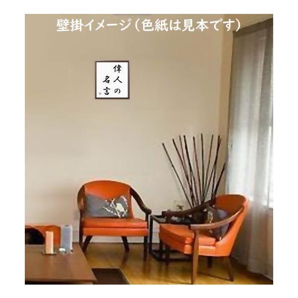 夏目漱石の三字熟語色紙「金剛石」額付き/受注後直筆|rittermind|02