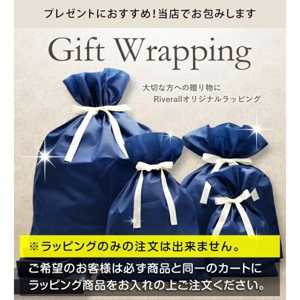 ポイント3%還元 プレゼント用ラッピング ブランドギフト・財布・バッグやその他の商品にも対応いたします。当店でお包みします! riverall-men