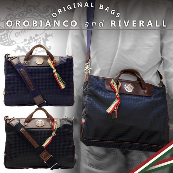 Riv限定カラー オロビアンコ OROBIANCO バッグ メンズ  2wayトート ブリーフケース ビジネス 新作 pricconed|riverall-men