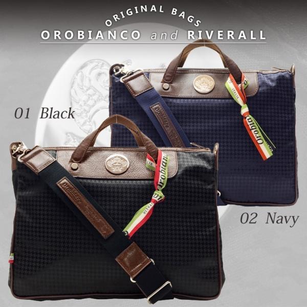 Riv限定カラー オロビアンコ OROBIANCO バッグ メンズ  2wayトート ブリーフケース ビジネス 新作 pricconed|riverall-men|02