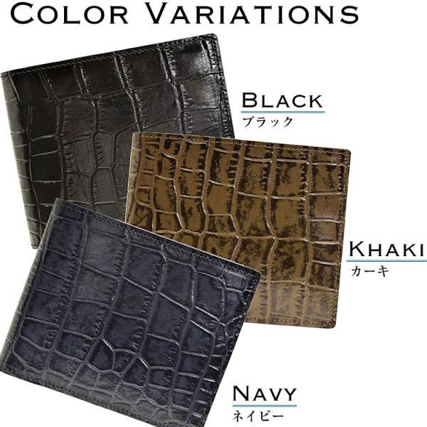 リンレ RINRE 財布 クロコ型押しレザー 革 極薄 折財布 二つ折り 国産 3001 メンズ|riverall-men|02
