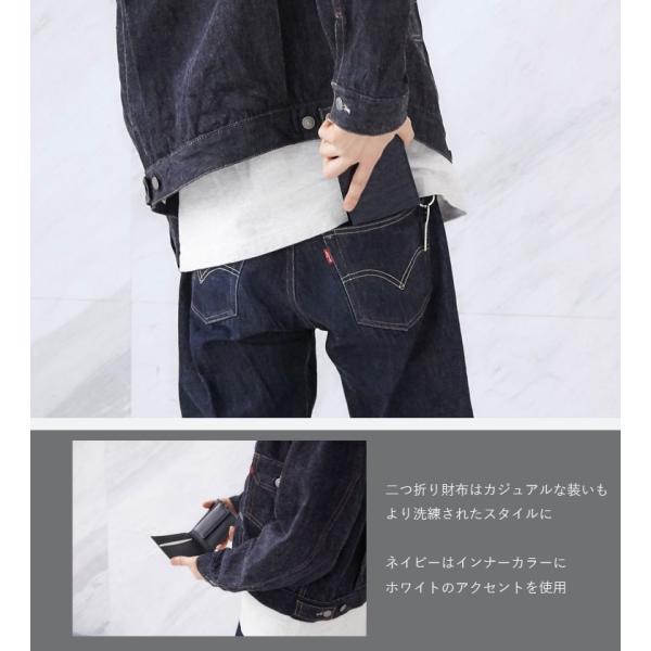リンレ RINRE 財布 クロコ型押しレザー 革 極薄 折財布 二つ折り 国産 3001 メンズ|riverall-men|03