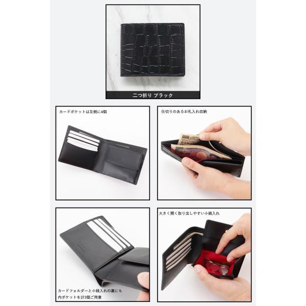 リンレ RINRE 財布 クロコ型押しレザー 革 極薄 折財布 二つ折り 国産 3001 メンズ|riverall-men|04