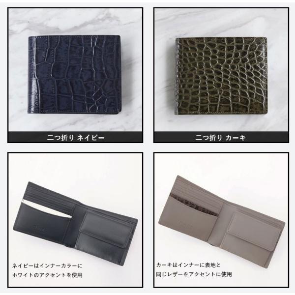 リンレ RINRE 財布 クロコ型押しレザー 革 極薄 折財布 二つ折り 国産 3001 メンズ|riverall-men|05