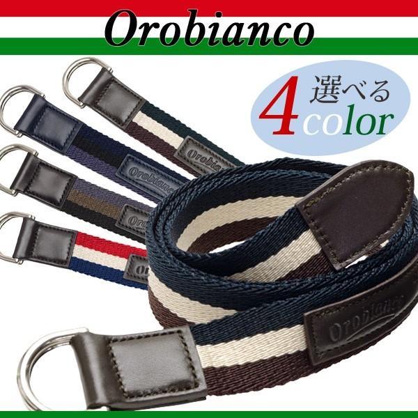 オロビアンコ OROBIANCO ベルト メンズ ダブルリング トリコロール 新作 vitello riverall-men