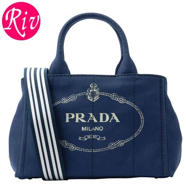 プラダ PRADA ショルダーバッグ 2way CANAPA カナパ 1bg439