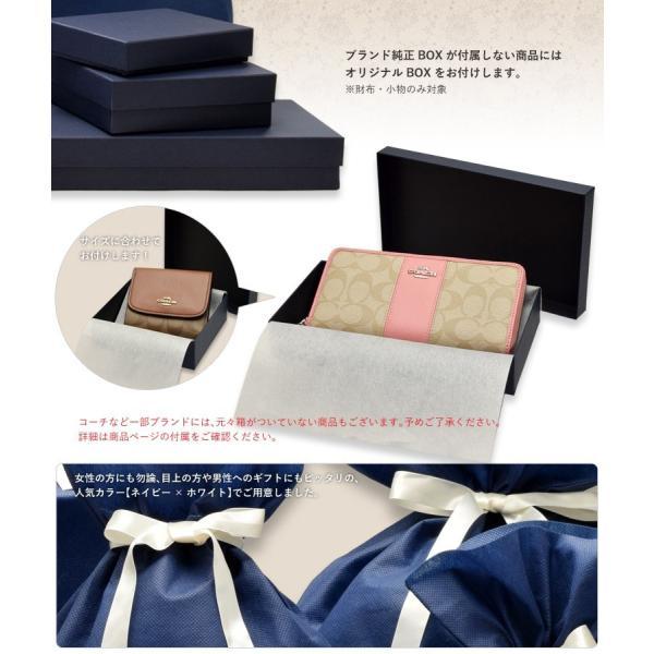 プレゼント用ラッピング ギフト 財布 バッグ 当店でお包みします!|riverall|02