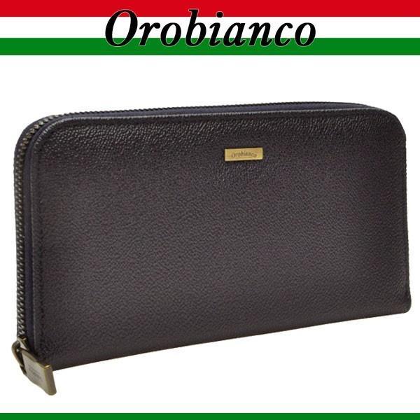 competitive price 3ead5 9f6b9 オロビアンコ 財布 OROBIANCO メンズ 長財布 pallanza