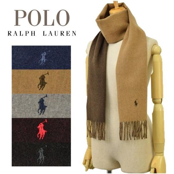 ポロ ラルフローレン Polo Ralph Lauren マフラー スカーフ メンズ レディース ユニセックス pc0228 riverall