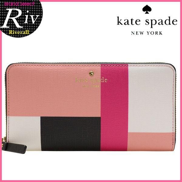 ケイトスペード 財布 長財布 kate spade ラウンドファスナー lacey emma lane fabric pwru4154|riverall