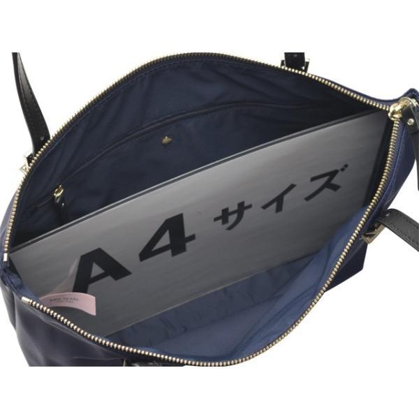 平成最終セール ケイトスペード KATE SPADE トートバッグ  pxru7667
