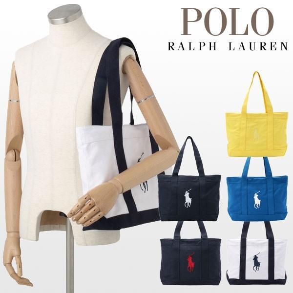 ポロ ラルフローレン Polo Ralph Lauren トートバッグ ras10|riverall