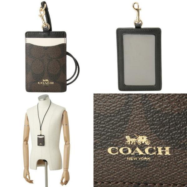 コーチ COACH パスケース 定期入れ シグネチャー f57964 アウトレット|riverall|03