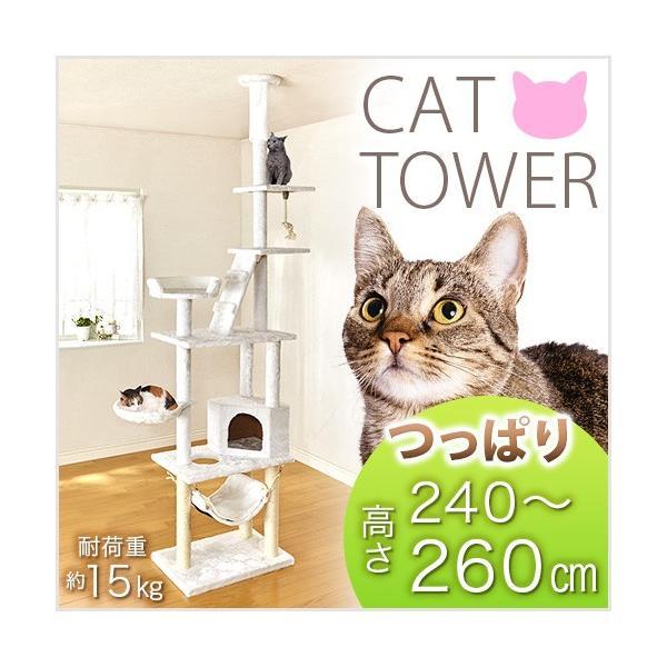 キャットタワー 突っ張り ハンモック シングル つっぱりタイプ 猫のおもちゃ ネコちゃんタワー|riverp