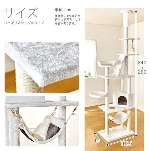キャットタワー 突っ張り ハンモック シングル つっぱりタイプ 猫のおもちゃ ネコちゃんタワー|riverp|03