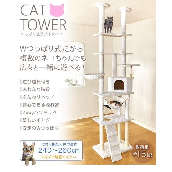 キャットタワー 突っ張り ハンモック シングル つっぱりタイプ 猫のおもちゃ ネコちゃんタワー|riverp|02