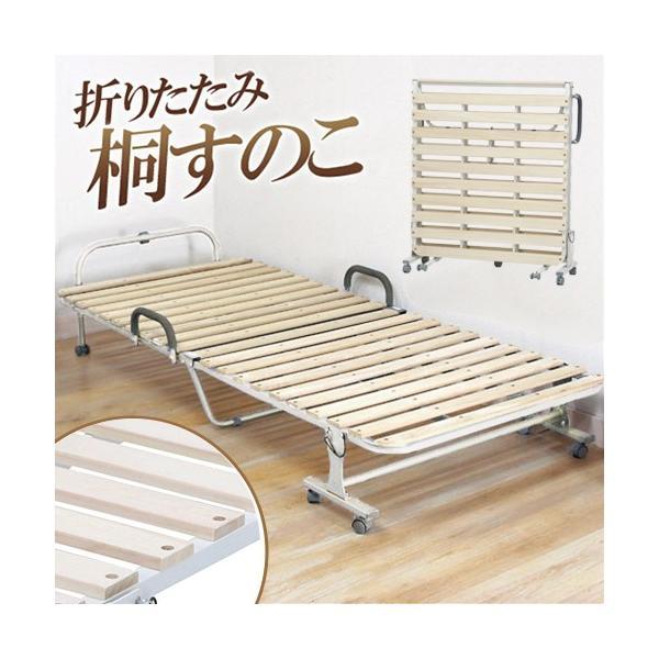 すのこベッド 折りたたみベッド シングル おりたたみ 白 ホワイト コンパクト|riverp