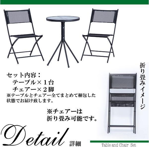ガーデンテーブル ガーデンテーブルセット|riverp|03