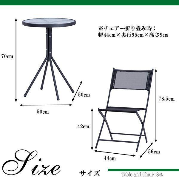 ガーデンテーブル ガーデンテーブルセット|riverp|04