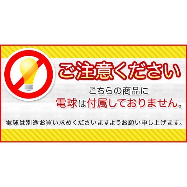 シャンデリア led電球対応 アンティーク クリア 4灯 姫系|riverp|06