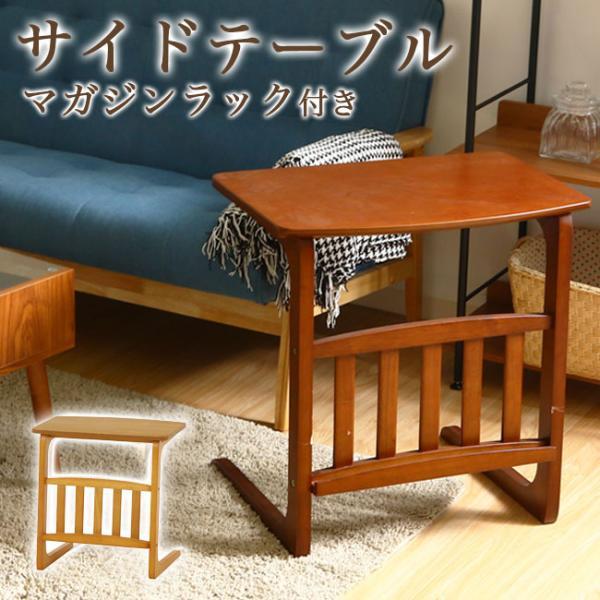 ソファテーブル サイドテーブル 北欧 木製  ソファーテーブル パソコン台|riverp