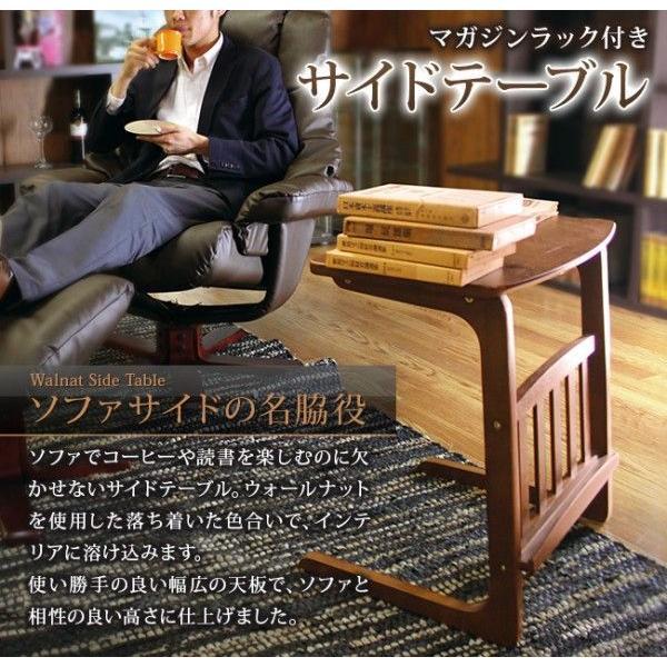 ソファテーブル サイドテーブル 北欧 木製  ソファーテーブル パソコン台|riverp|02