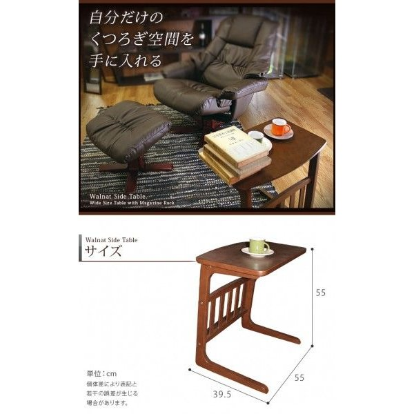 ソファテーブル サイドテーブル 北欧 木製  ソファーテーブル パソコン台|riverp|04