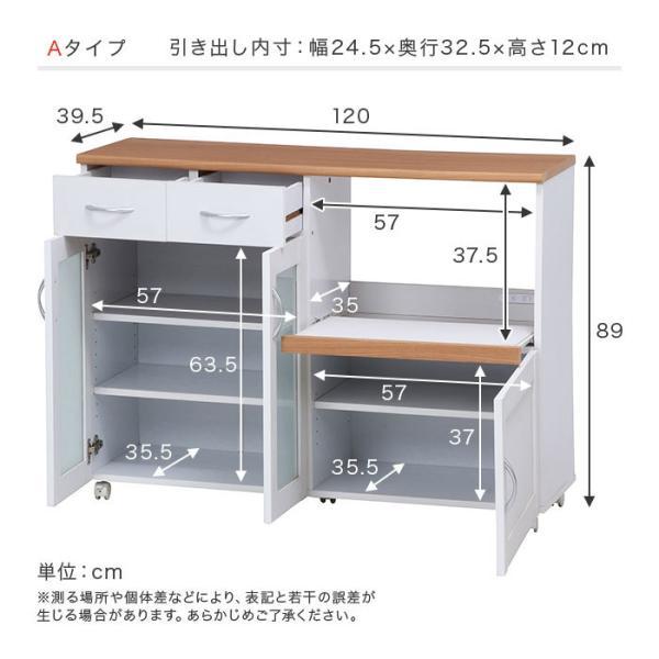 キッチンカウンター カウンターテーブル 食器棚 レンジ台 下収納 間仕切り 120 118 キャスター付き キッチンワゴン おしゃれ 人気|riverp|06