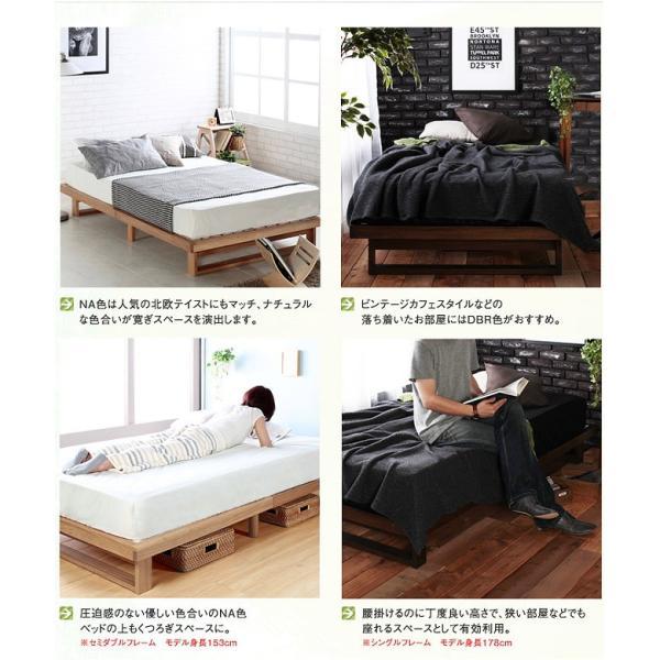 すのこベッド フレーム単品 スノコベッド シングルベッド|riverp|02