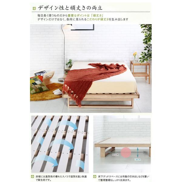 すのこベッド フレーム単品 スノコベッド シングルベッド|riverp|03