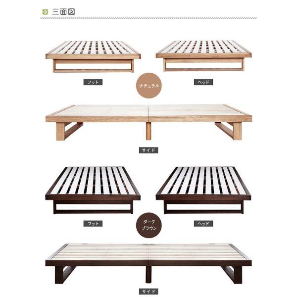 すのこベッド フレーム単品 スノコベッド シングルベッド|riverp|05