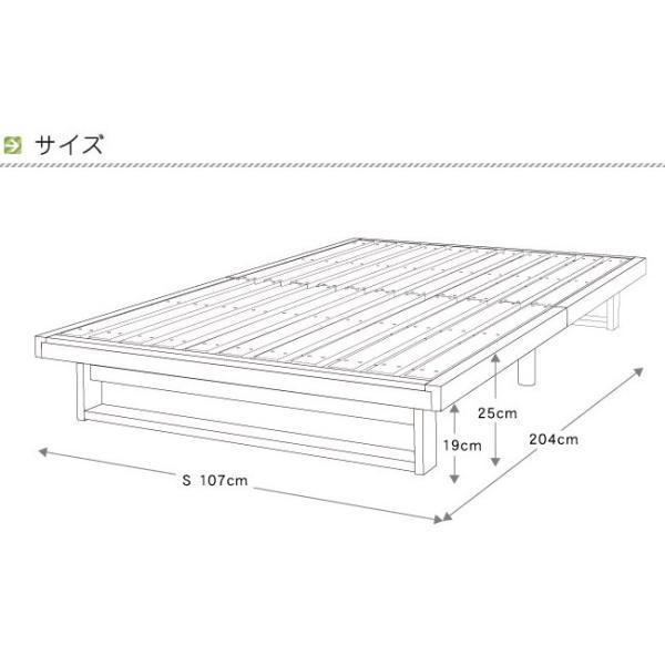 すのこベッド フレーム単品 スノコベッド シングルベッド|riverp|06