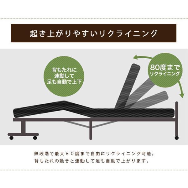 ベッド 収納式 リクライニング 電動 おりたたみ 折りたたみ シングル|riverp|04
