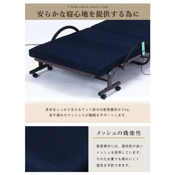 ベッド 収納式 リクライニング 電動 おりたたみ 折りたたみ シングル|riverp|06