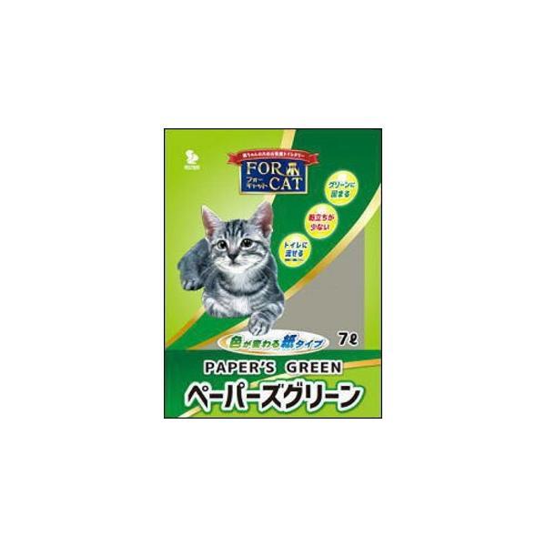 【新東北化学工業】ペーパーズグリーン7L