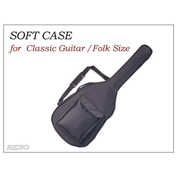 クラシックギターのケースはこれ!安くて丈夫!ギター カバー ギターケース