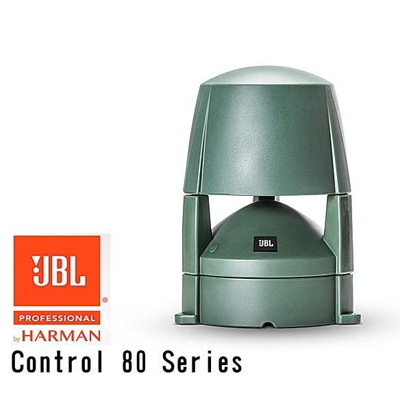 JBL Control85M 地面設置野外用同軸2-Wayフルレンジ・スピーカー