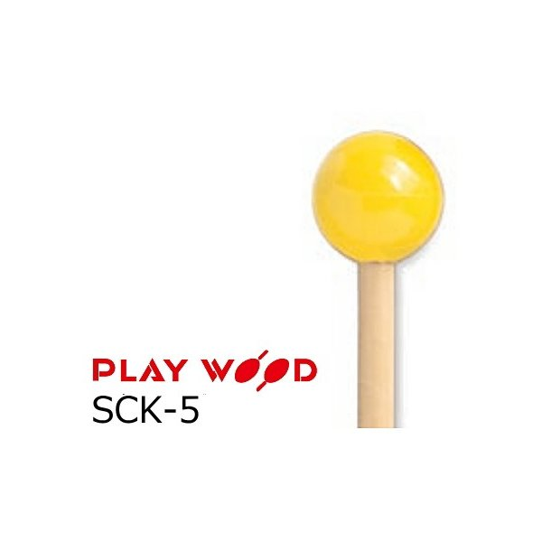 PlayWood/プレイウッド グロッケン&シロフォン用キーボードマレット 硬さ:H(ハード)  SCK-5