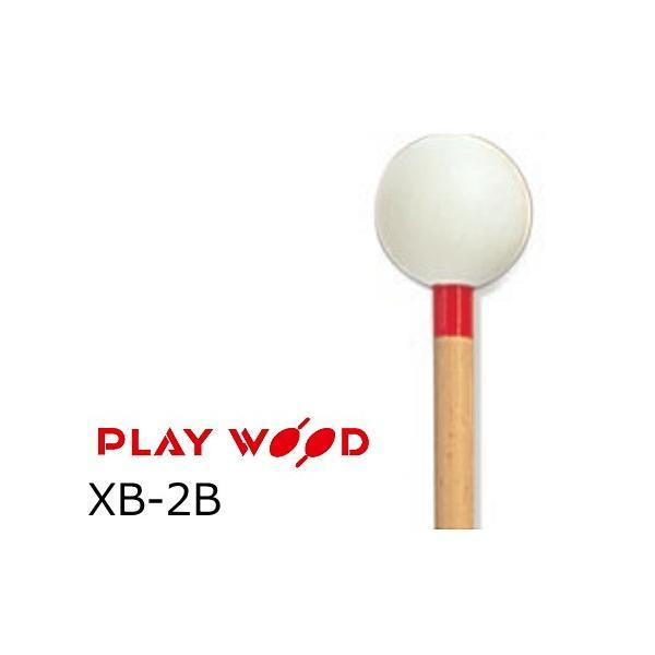 PlayWood/プレイウッド シロフォン&グロッケン用キーボードマレット 硬さ:VH(ベリーハード)  XB-2B
