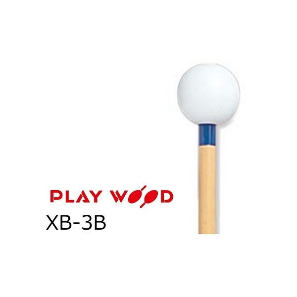 PlayWood/プレイウッド シロフォン&グロッケン用キーボードマレット 硬さ:VH(ベリーハード)  XB-3B